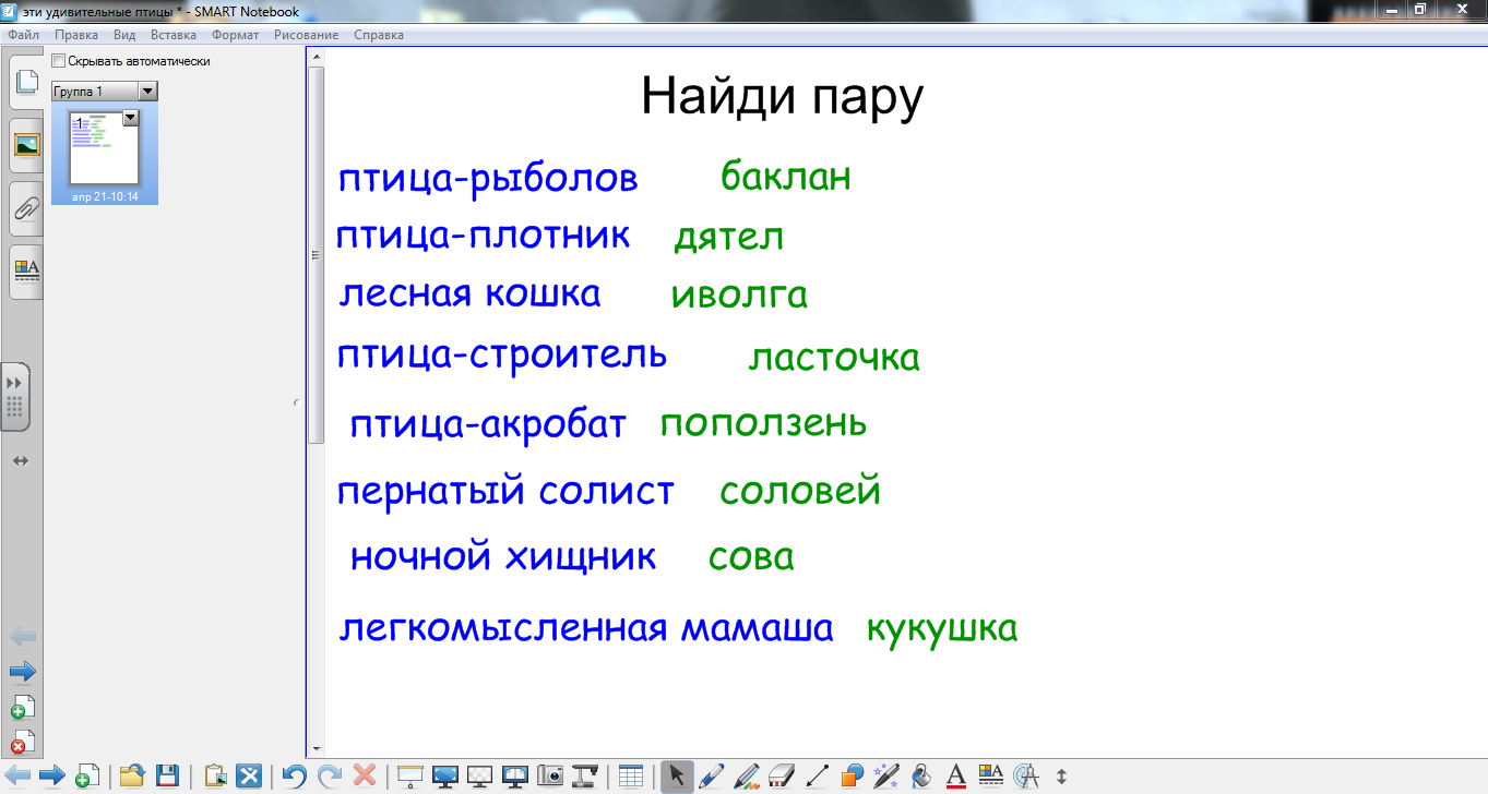 hello_html_1d00809c.png