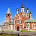 Фотография города Киселёвск
