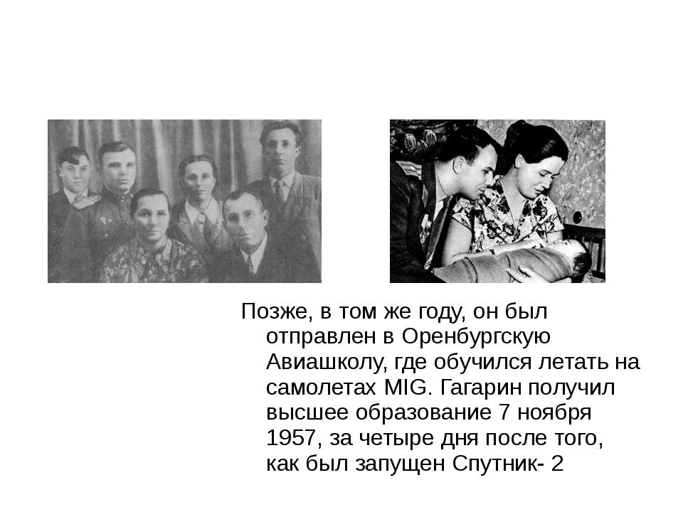 Позже, в том же году, он был отправлен в Оренбургскую Авиашколу, где обучился...