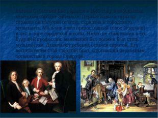Иоганн Себастьян Бах родился в 1685 году в небольшом немецком городке Эйзена
