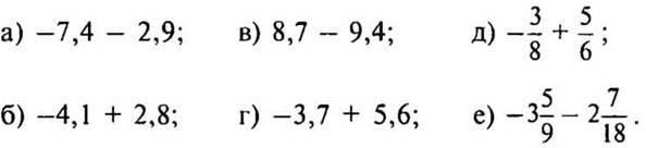 http://compendium.su/mathematics/mathematics6/mathematics6.files/image1235.jpg