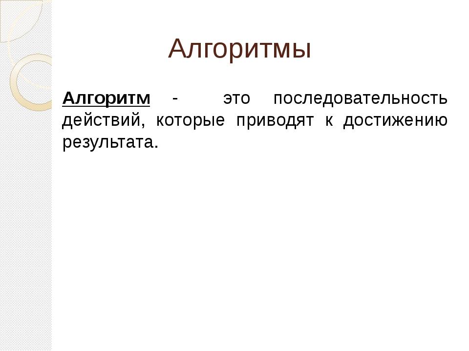 Графический способ БЛОК-СХЕМА
