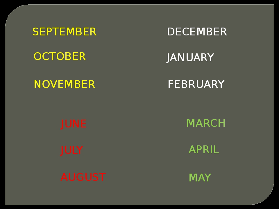 SEPTEMBER OCTOBER NOVEMBER DECEMBER JANUARY FEBRUARY MARCH APRIL MAY JUNE JUL...