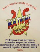 http://old.redstar.ru/2009/11/18_11/23.jpg