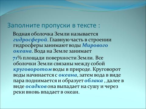 hello_html_416c1bf0.png