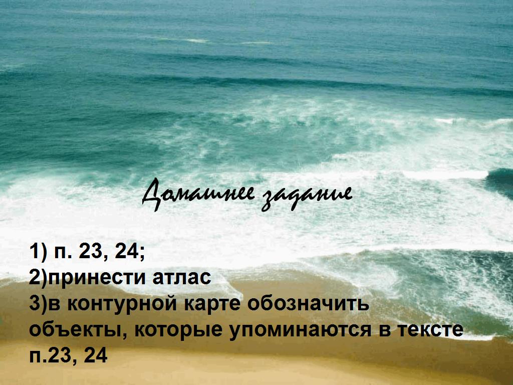 hello_html_m6ba35815.png