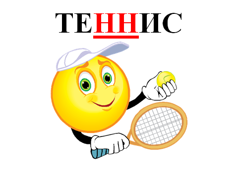 hello_html_2d946410.png