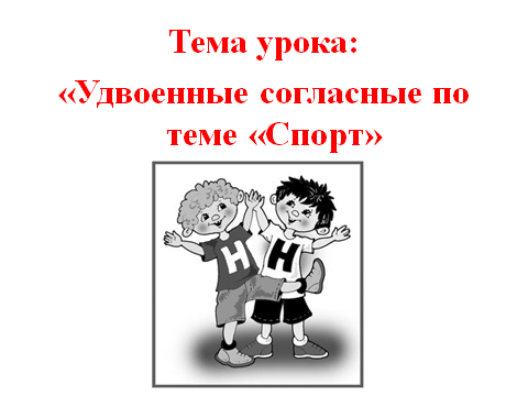 hello_html_m189eade2.png