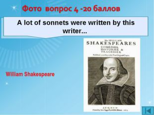 A lot of sonnets were written by this writer... William Shakespeare