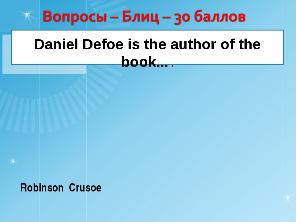 Daniel Defoe is the author of the book... . Robinson Crusoe
