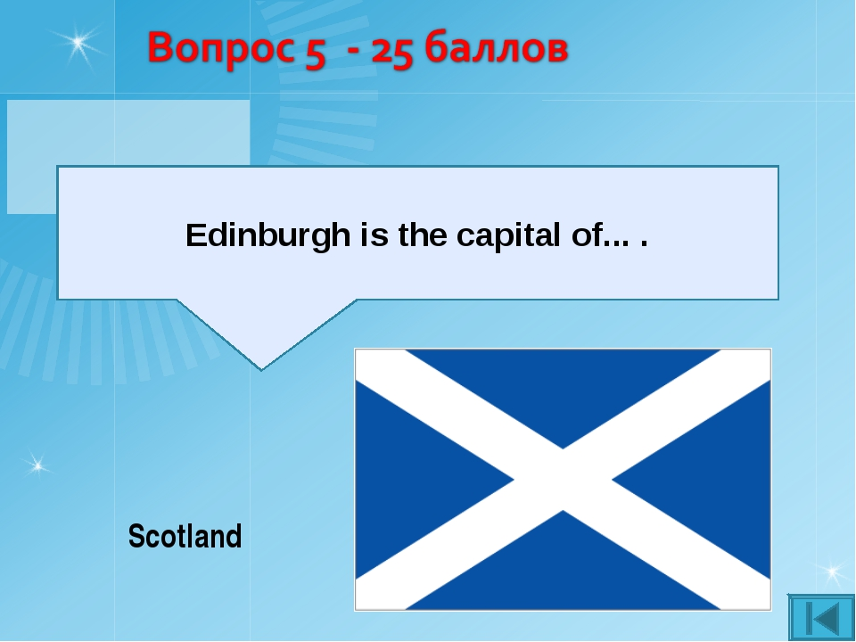 Scotland Edinburgh is the capital of... .
