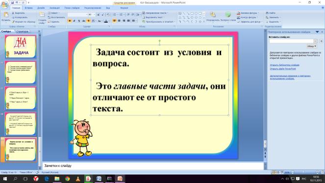 hello_html_2273097e.png