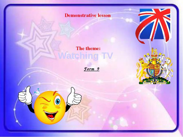 Demonstrative lesson Watching TV The theme: Form 9