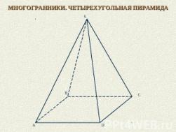 http://ppt4web.ru/images/8/13957/640/img2.jpg