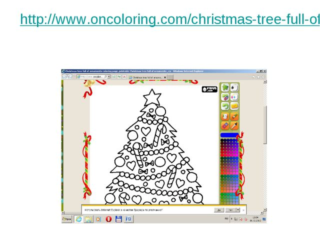 http://www.oncoloring.com/christmas-tree-full-of-ornaments-coloring-page_2717...