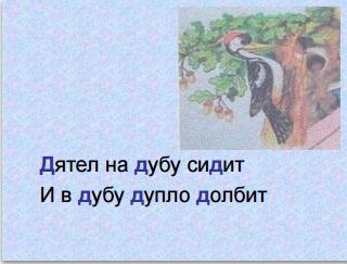 C:\Users\Егор\Desktop\Безымянный122.jpg