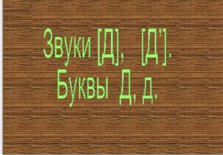 hello_html_14c289e3.jpg