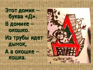 C:\Users\Егор\Desktop\Безымянный12.jpg