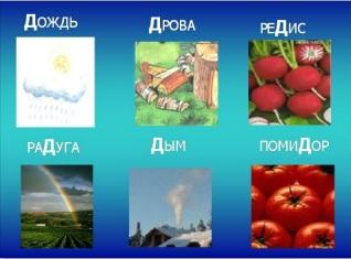 C:\Users\Егор\Desktop\Безымянный11.jpg