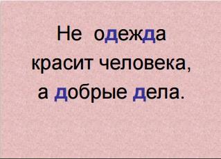 C:\Users\Егор\Desktop\Безымянный1222.jpg