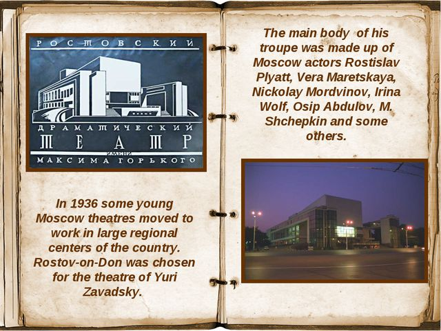 In 1936 some young Moscow theatres moved to work in large regional centers of...