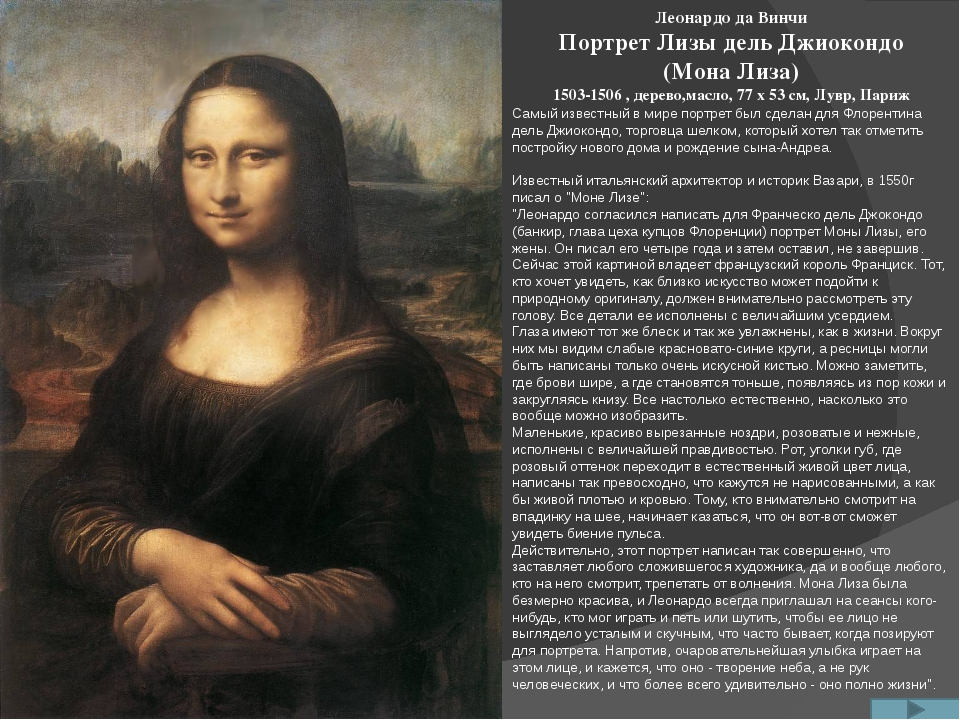 Леонардо да Винчи Тайная вечеря 1495-1498 масло и темпeра на подготовленной с...