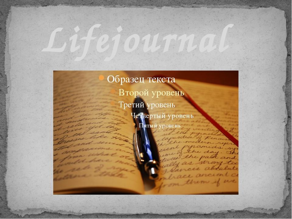 Lifejournal