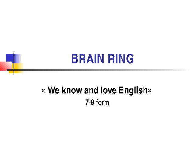 BRAIN RING « We know and love English» 7-8 form