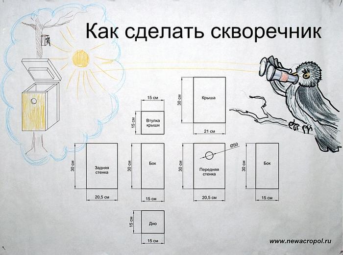 hello_html_m451e1b94.jpg