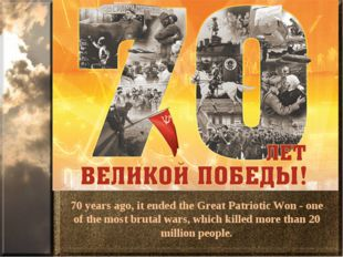 70 years ago, it ended the Great Patriotic Won - one of the most brutal wars,