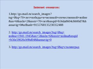 Ли Internet -resources: 1.http://go.mail.ru/search_images?tsg=l&q=70+лет+побе