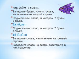 hello_html_7bf47da8.png