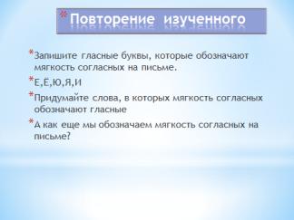 hello_html_7e519bee.png