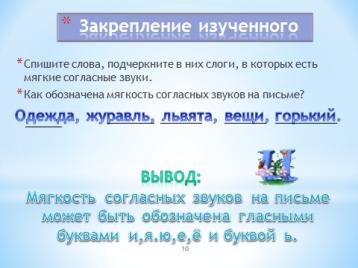 hello_html_7eefa145.png