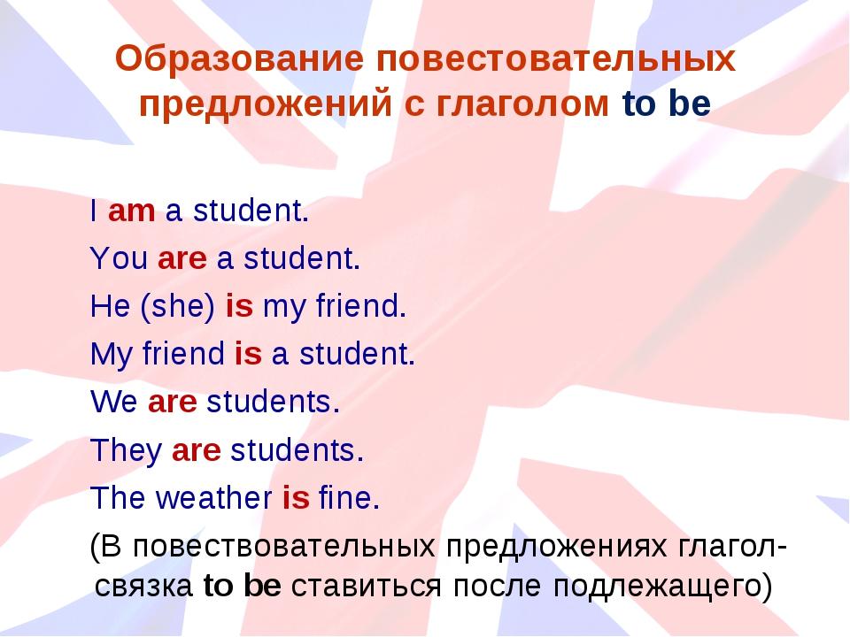 ЧЛЕНЫ ПРЕДЛОЖЕНИЯ Энциклопедия Кругосвет