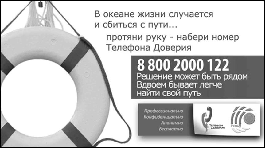 http://mdou3nburasy.ucoz.ru/meropriytiy/novyj_risunok.png