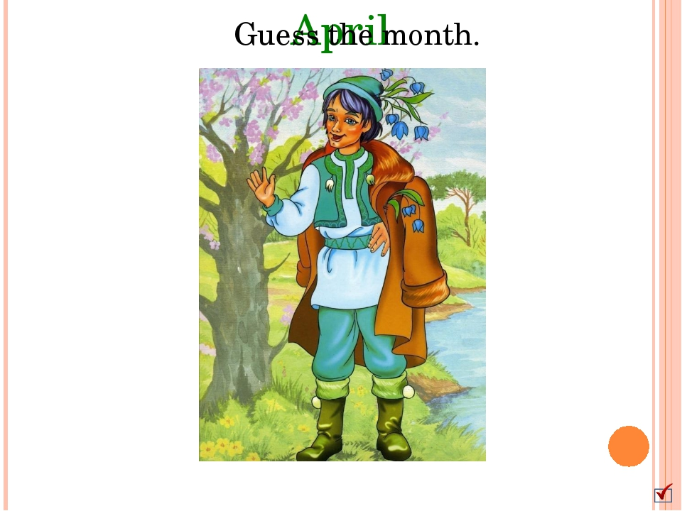 April Guess the month.