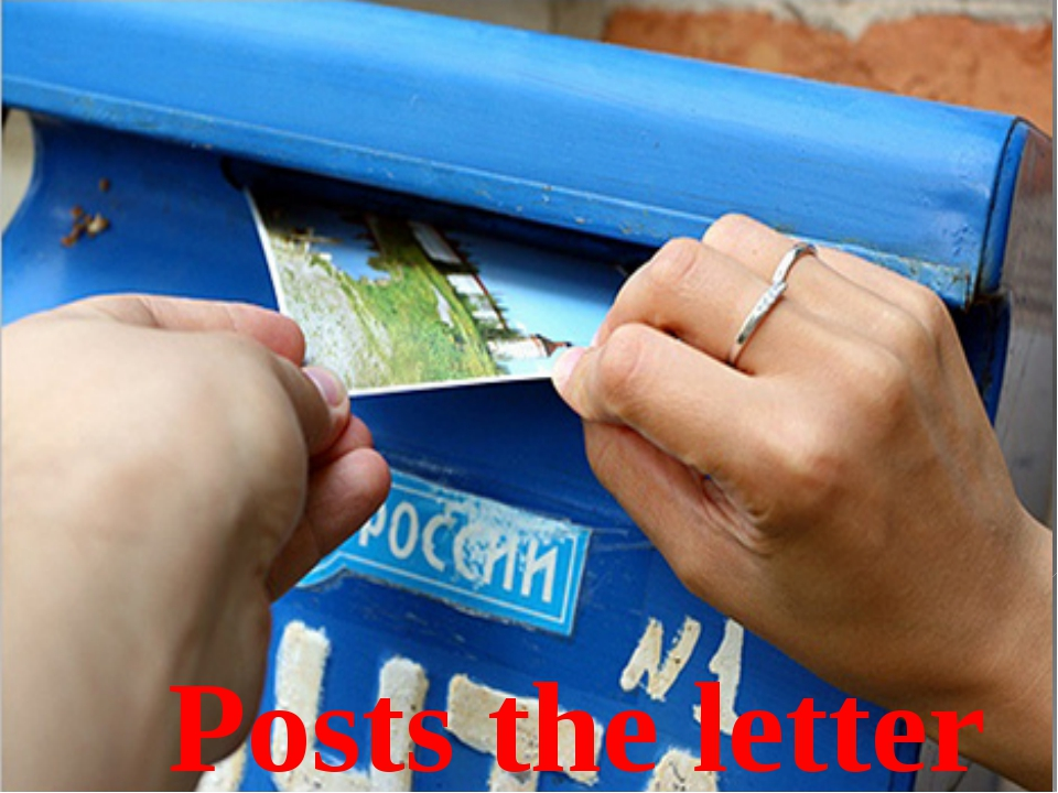 Posts the letter