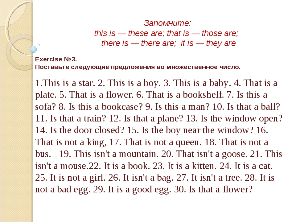 1.This is a star. 2. This is a boy. 3. This is a baby. 4. That is a plate. 5....
