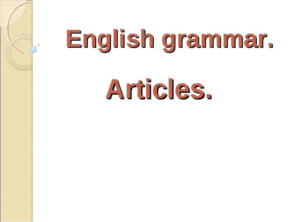 English grammar. Articles.
