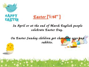 Easter ['i:stə] In April or at the end of March English people celebrate East