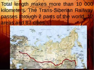 Total length makes more than 10 000 kilometers. The Trans-Siberian Railway pa
