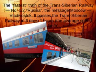 "The ""fastest"" train of the Trans-Siberian Railway — No. 1/2 ""Russia"", the mes"