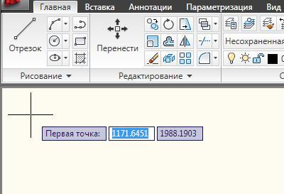 hello_html_625284c5.jpg