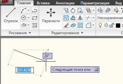 hello_html_m166471f8.jpg