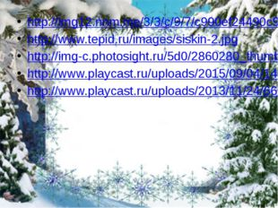 http://img12.nnm.me/3/3/c/9/7/c990ef24490c9d6b5b57396c259.jpg http://www.tep