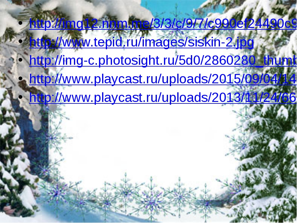 http://img12.nnm.me/3/3/c/9/7/c990ef24490c9d6b5b57396c259.jpg http://www.tep...