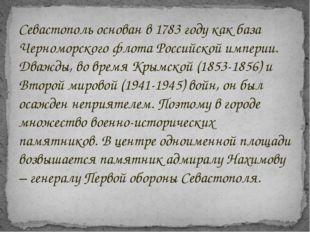 Севастополь основан в 1783 году как база Черноморского флота Российской импер