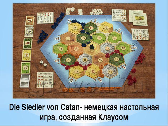 Die Siedler von Catan- немецкая настольная игра, созданная Клаусом