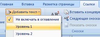 hello_html_m3a49de49.png